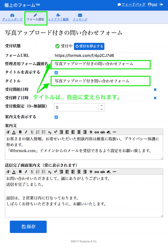 photo_form2