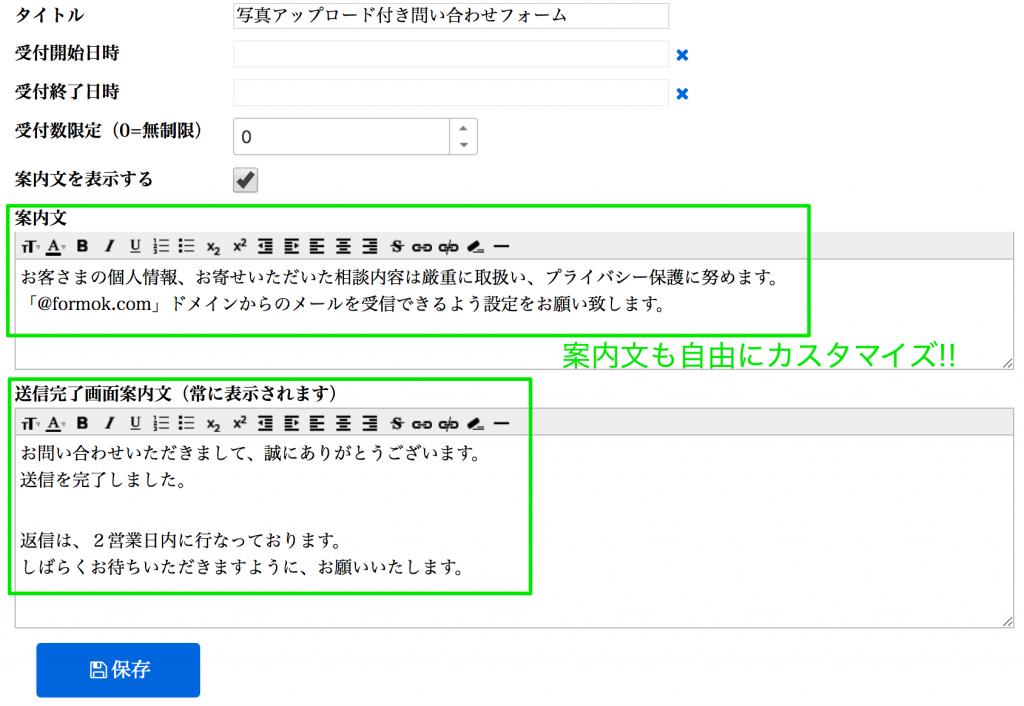 photo_form3