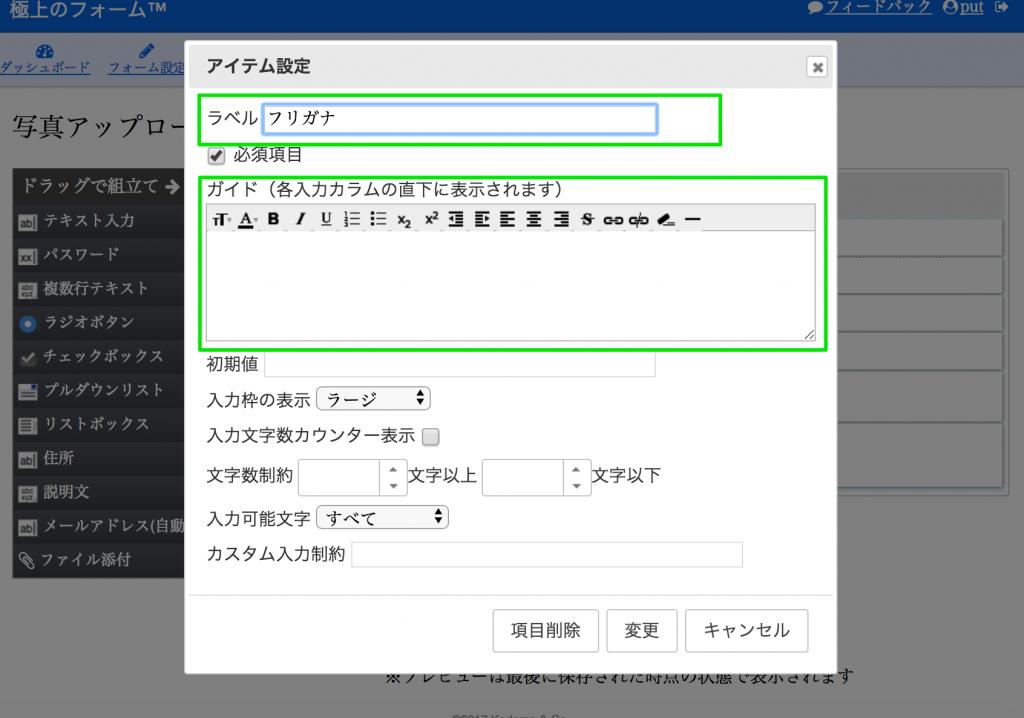 photo_form4