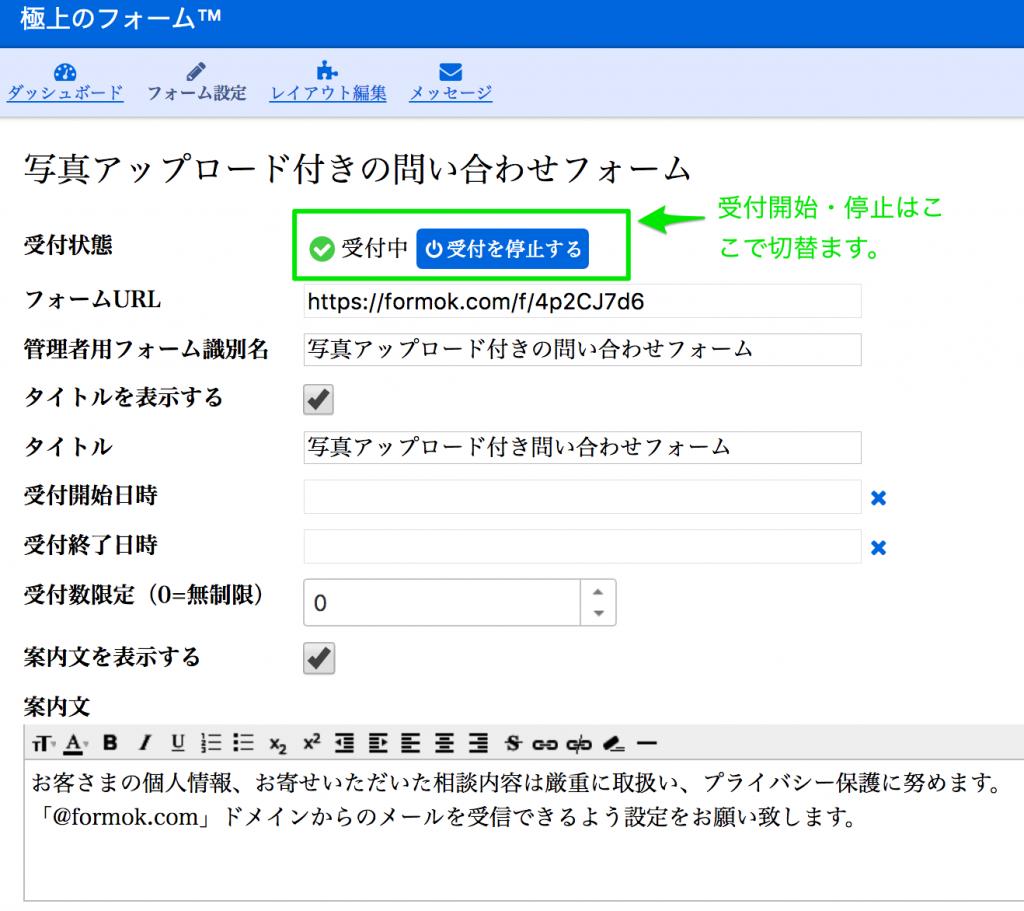 photo_form5