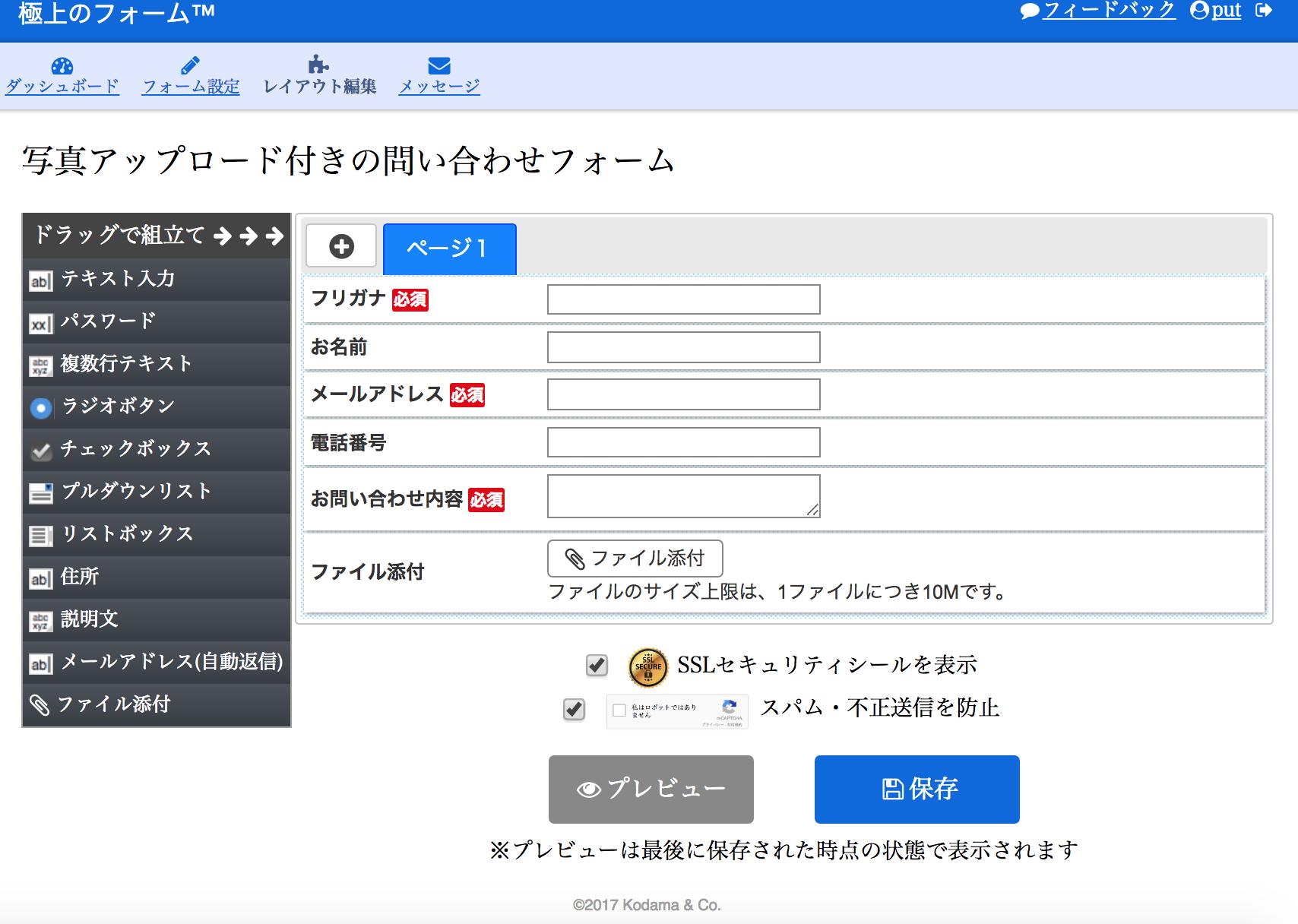 photo_form6