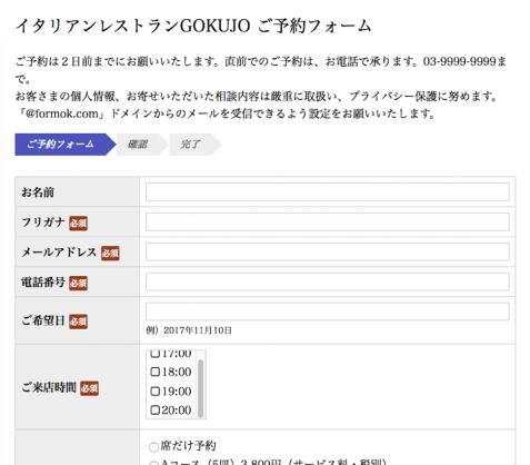 Photo_upload_form1